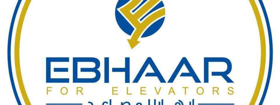 Ebhar for elevators