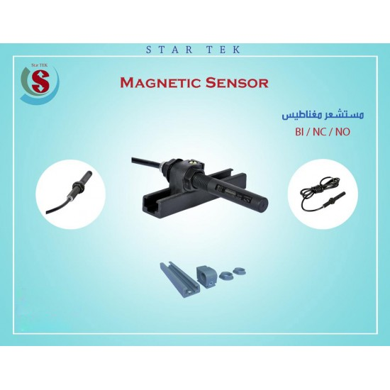 Magnetic sensor NO- Star tek