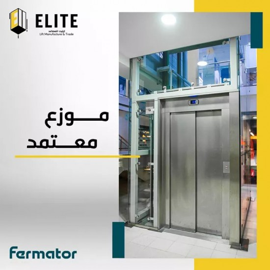 Automatic Door Fermator 80 cm landing-right - Stainless steel